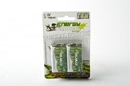 Piles Batteries camo Energy Paintball 6LR61 9V x 2